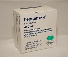 Лиофилизат для приготовления концентрата для приготовления раствора для инфузий Герцептин