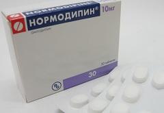 нормодипин инструкция по применению таблетки
