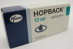 Таблетки Норваск 10 мг