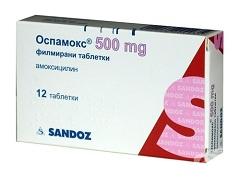 оспамокс 500 мг инструкция по применению цена
