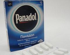 Таблетки, покрытые пленочной оболочкой, Панадол