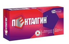 Таблетки, покрытые пленочной оболочкой, Пенталгин