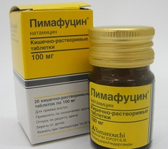 пимафуцин применение при беременности