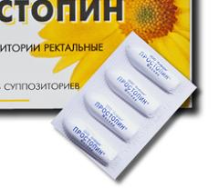 препарат от холестерина симвастатин цена