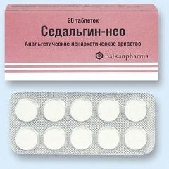 долормин таблетки инструкция по применению - фото 11