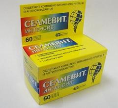 Витамины Селмевит Инструкция По Применению - фото 3