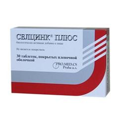 селцинк инструкция по применению цена отзывы img-1