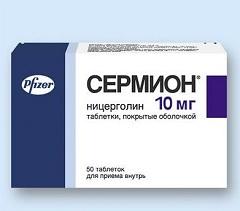 Таблетки фермион инструкция по применению