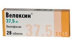 Таблетки Велаксин