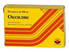 оксилик инструкция цена украина
