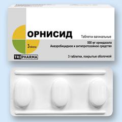 Орнисид инструкция по применению таблетки