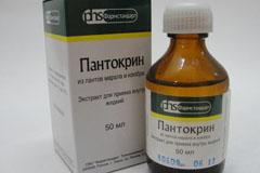 лекарство пантокрин инструкция