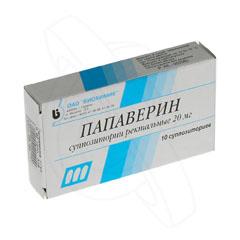 папаверин таблетки для детей инструкция по применению