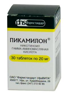 Пикамилон - инструкция по применению, аналоги, отзывы и формы выпуска таблетки 20 мг и 50 мг, уколы в ампулах для инъекций лекарственного препарата для лечения инсульта и энцефалопатии у взрослых, детей и при беременности