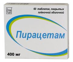 пирацетам инструкция по применению таблетки 200 мг для детей