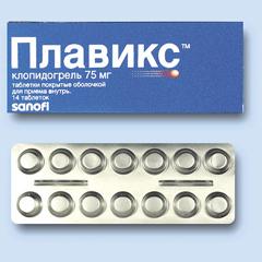 Таблетки, покрытые пленочной оболочкой, Плавикс