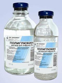 Раствор с целью инфузий 0% Полиглюкин