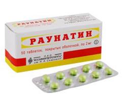 раунатин таблетки инструкция по применению img-1
