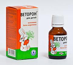 витамин е в каплях инструкция по применению для детей - фото 7