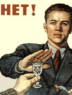 Кодировка от алкоголя в ангарске цена