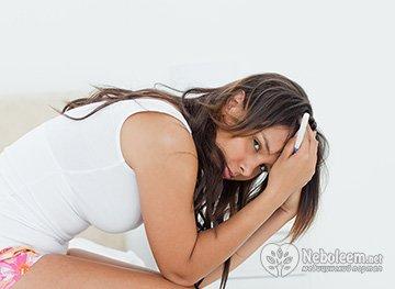 Положительный тест на беременность после аборта