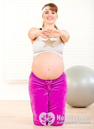 видео урок гимнастика для беременных