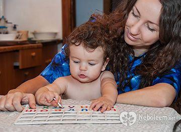 При подготовке ребенка к школе игры с обучением чтению и счету начинают с 4-5 лет