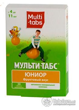 Витамины мульти табс для детей