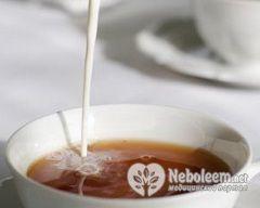 чай молоком похудения рецепт отзывы