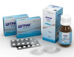 Цетиризин препараты содержащие аналоги инструкция по применению и цена