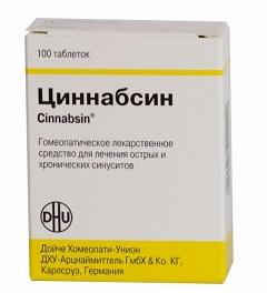 циннабсин таблетки инструкция по применению цена - фото 2