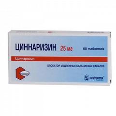 инструкция по применению циннаризина в таблетках