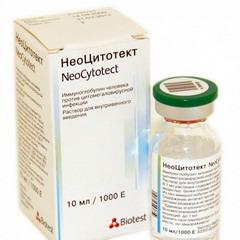 иммуноглобулин против аллергии