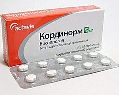 кординорм лекарство инструкция - фото 8