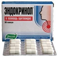 эндокринол капсулы цена инструкция img-1
