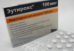 Эутирокс 100 Мкг Инструкция - фото 7