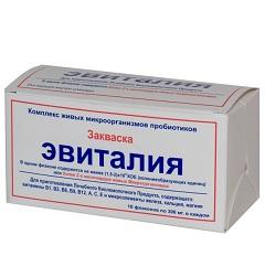 эвиталия пробиотик инструкция
