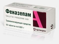 феназепама таблетки инструкция по применению - фото 4