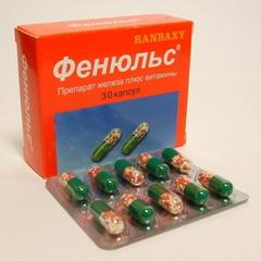 препарат фенюльс инструкция