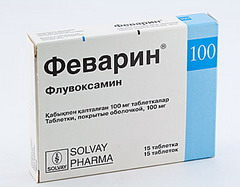 Лекарство феварин инструкция