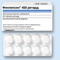 Финлепсин уколы инструкция по применению