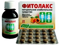 фитолакс чай для похудения