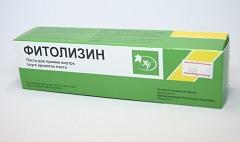 фитолизин инструкция по применению детям - фото 8