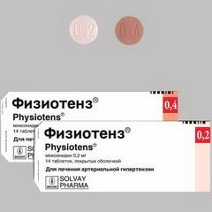 Физиотенз Инструкция По Применению Цена Украина - фото 9