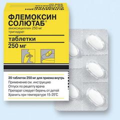 аналог флемоксин солютаб инструкция