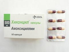 препарат хиконцил инструкция - фото 8