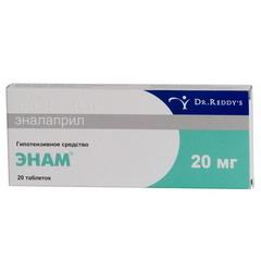 энам 5 мг инструкция по применению