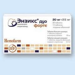 индапамид инструкция по применению цена украина