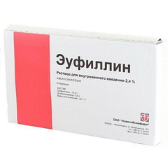 эуфиллин инструкция по применению в ампулах внутривенно цена img-1