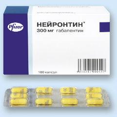 нейронтин инструкция по применению таблетки